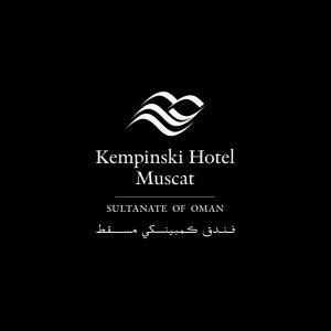 Kempinski Muscat